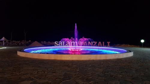 salam ANZALI fountain