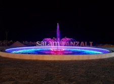 Salam Anzali Fountain